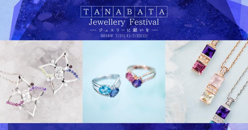 TANABATA Jewellery Festival